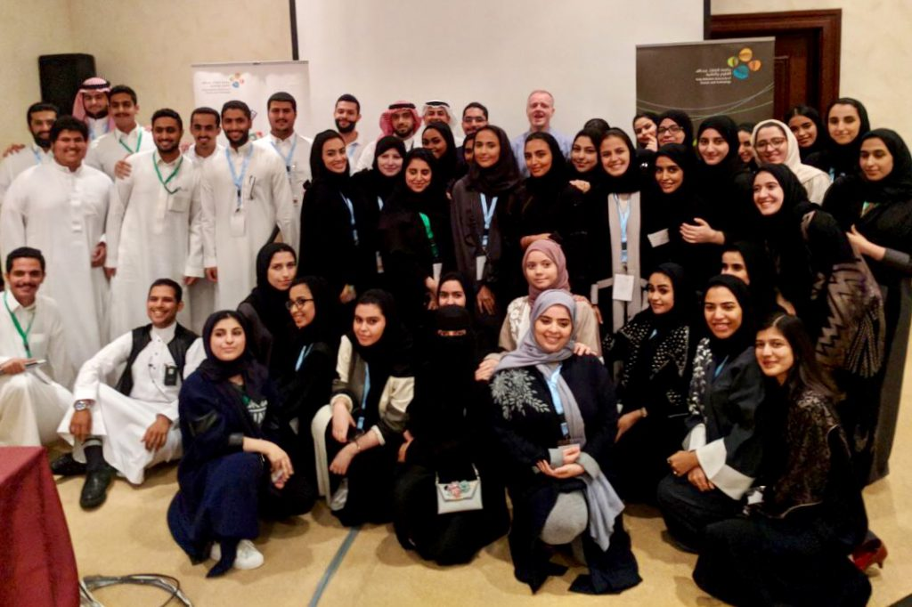 KAUST Asbar World Forum STEAM Challenge