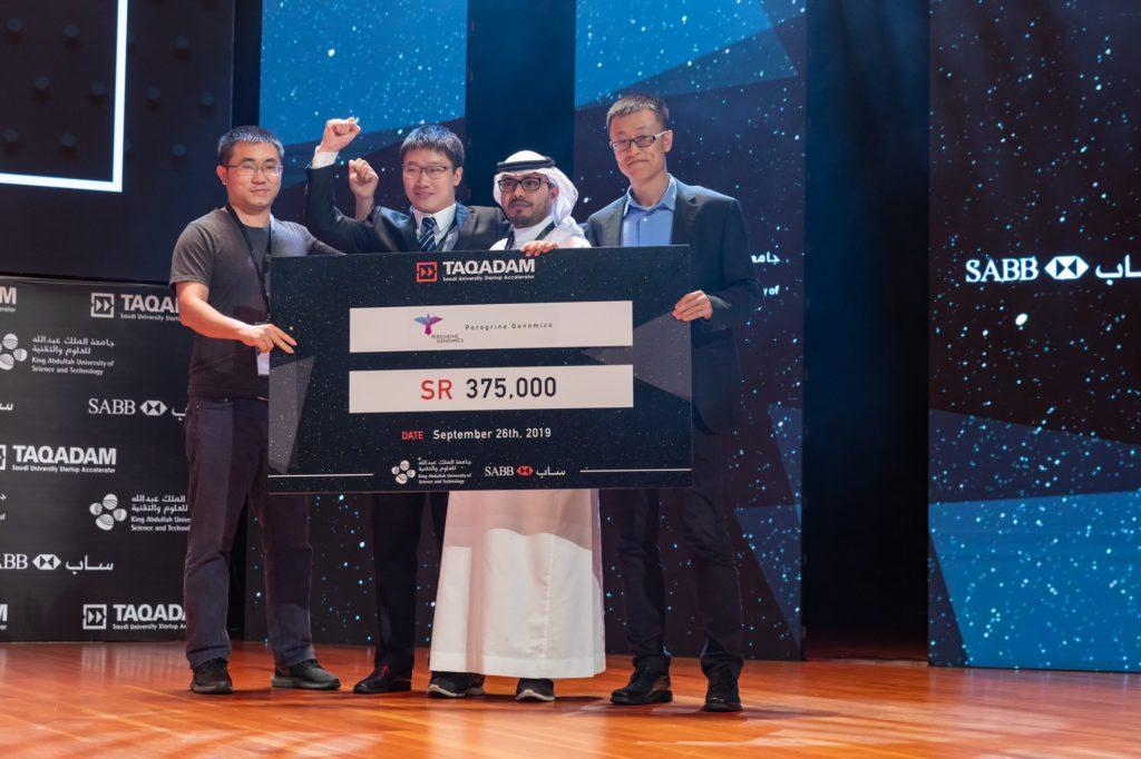 KAUST startup set to take world stage at EWC finals