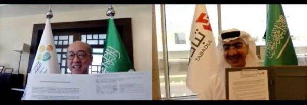 KAUST, Tabadul sign MoU to transform Saudi logistics using digitization and AI