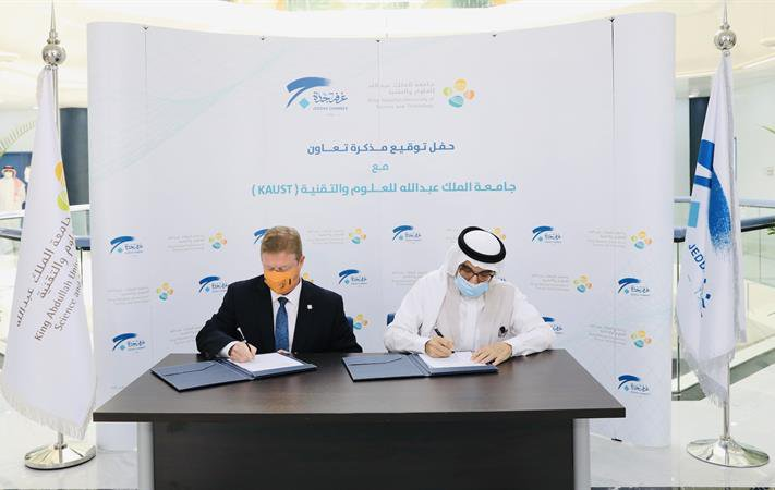 KAUST-JCCI MoU aims to develop SMEs