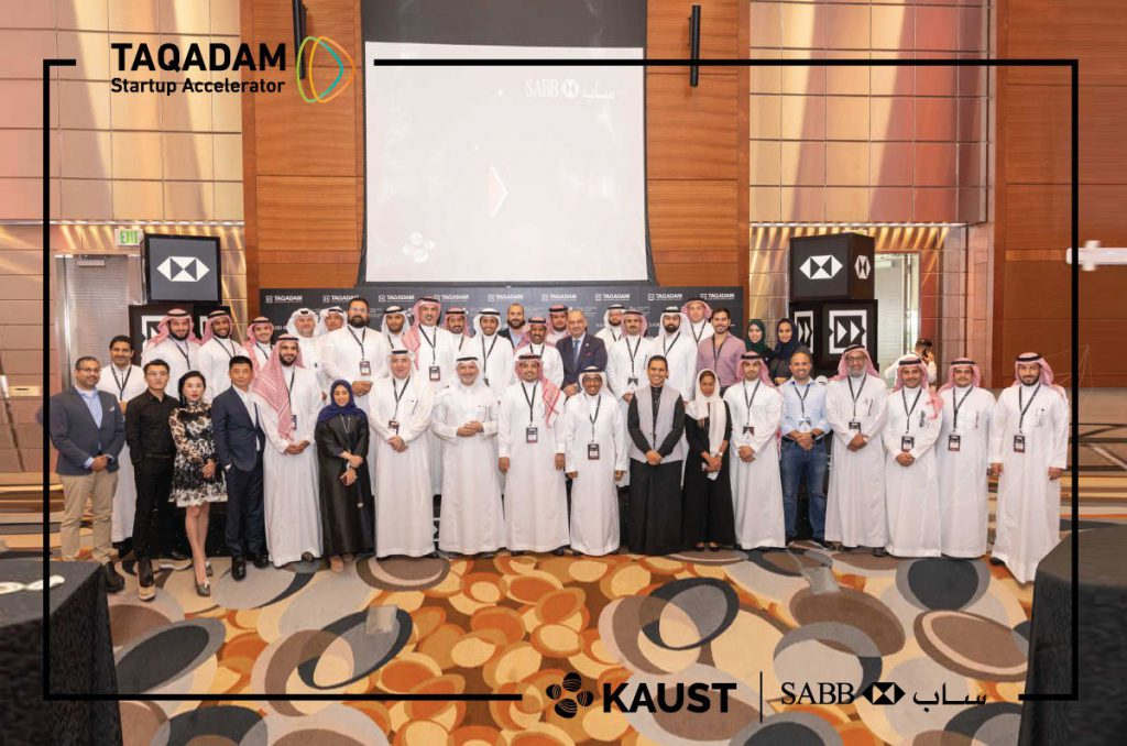 Together, KAUST and SABB are Powering the Saudi Startup Scene
